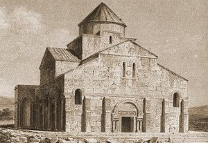 Tekor Basilica - Tekor Basilica in an engraving from the 1840s