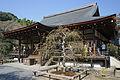 Tenryuji Kyoto08n4592.jpg