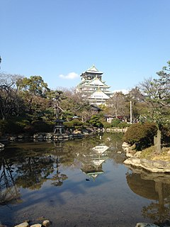 Tenshu of Osaka Castle and Pond in Osaka Castle Park.jpg