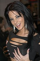 Tera Wray at AEE 2007 Wednesday 2.jpg