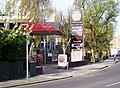Texaco petrol filling station, Lordship Lane, London N22 - geograph.org.uk - 1407576.jpg