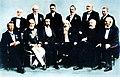 The 200th anniversary of Berlin Academy, 1900.jpg