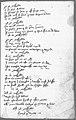 The Devonshire Manuscript facsimile 14r LDev019.jpg