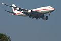 The Government Aircraft return @HND RJTT (482665311).jpg