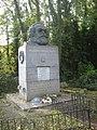 The Grave of Karl Marx.jpg