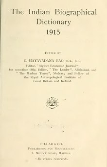 The Indian Biographical Dictionary.djvu