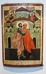 St_John_the_Baptist._Part_of_Deesis