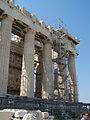 The Parthenon - panoramio.jpg