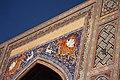 The Registan, Samarkand (489190).jpg