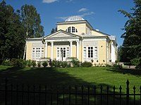 The Rose Pavilion in Pavlovsk Park.jpg