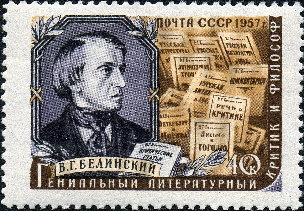The Soviet Union 1957 CPA 1973 stamp (Vissarion Belinsky (after Kirill Gorbunov) and Titles of Literary Works)