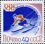 The Soviet Union 1960 CPA 2398 stamp (Slalom Skiing).jpg