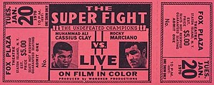 The Super Fight - A cinema ticket for the fictional computer fight pitting Muhammad Ali against Rocky Marciano in 1969.
