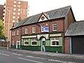 The Swan Inn (geograph 3720737).jpg