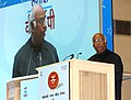 The Union Minister for Labour and Employment, Shri Mallikarjun Kharge addressing at the concluding function of Diamond Jubilee Year of Employees' State Insurance Corporation, in New Delhi on February 24, 2012.jpg