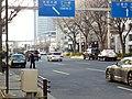 The control of Aichi Prefectural Police.jpg