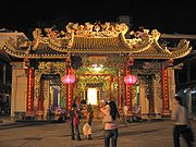 Thien Fa Schrein während des chinesischen Neujahrsfestes