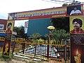 Thileepan memorial-3-nallur-jaffna-Sri Lanka.jpg