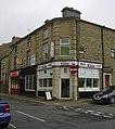 Three Lions Chip Shop, Lower Deardengate - geograph.org.uk - 1536999.jpg