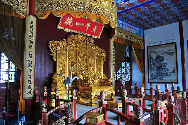 Throne of the Heavenly King Hong Xiuquan