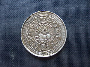 "Tibetan srang - Tibetan 1 Srang silver coin, dated 15-53 (= AD 1919), obverse. Inscription: dga' ldan pho brang choD las rnam rgyal (""The Gaden Palace, victorious in all directions"" = residence of the Dalai Lamas in the Dreprung monastery and, in a wider sense, ""Tibetan Government"")"