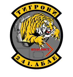98th Air Brigade - Image: Tigrovi