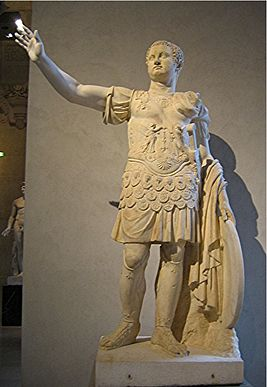 Веспасиан. Трибун Рима