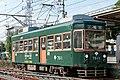 Toden-Arakawa-Line-7511-00.jpg