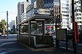 Toei Uchisaiwaicho Station exit A3.jpg
