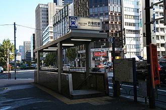 Uchisaiwaicho Station - Exit A3 of Uchisaiwaicho Station