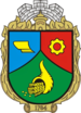 Huy hiệu của Tokmak