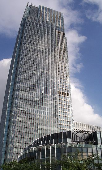 Hudson Soft - Midtown Tower, Hudson Soft former headquarters.