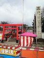Torii of Sanko-Inari Shrine in Inuyama, Aichi.jpg