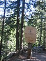 Trail marker (20722116).jpg