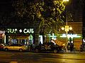 Trap Café - 2014.10.11 (2).JPG