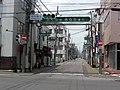 Tsuchiura Kirara Street Entrance.JPG