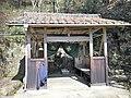 Tsujidou-fuchu-myouken.jpg