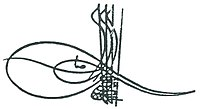 Tughra of Ahmed I.JPG