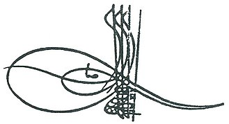 Ahmed I - Image: Tughra of Ahmed I