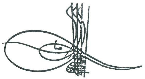 Ahmed Iاحمد اول's signature