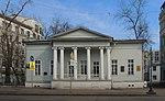 Turgenev's museum at Ostozhenka (2013) by shakko 02.jpg