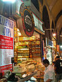 Turkey, Istanbul Spice Bazzar (3945659570).jpg