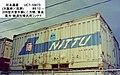 UC7-10473 【日本通運】.jpg