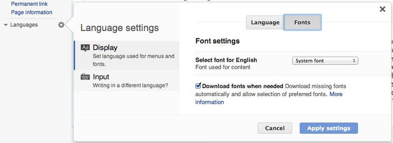 File:ULS-font-checkbox.png