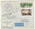 USSR 1954-03-17 airmail cover.jpg
