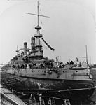 USS Indiana (BB-1) - NH 91935.jpg