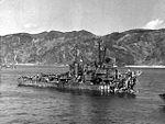 USS Lindsey (DM-32) damaged 1945.jpg