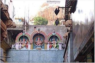 Ucchi Pillayar Temple, Rockfort - Image: Uchipillayar Entrance