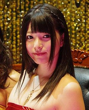 Uehara Ai (上原亜衣) at Tokyo Game Show 2014 (2).jpg