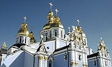 Ukraine-kiev-church.jpg
